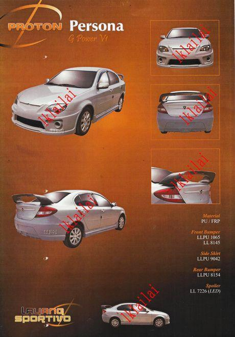 Proton Persona PU/Fiber Body Kit G Power V1 Style [Bumper+Skirt+Spoile