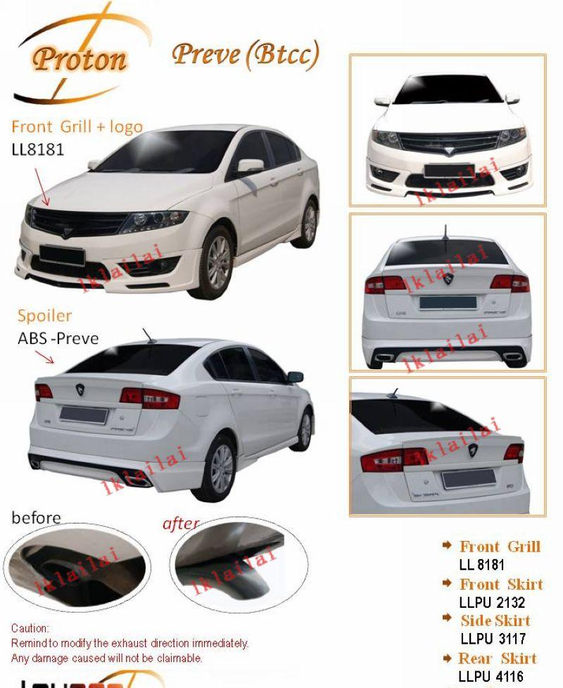 Proton Preve BTCC Style Full Set Body Kit [Skirting/Grille/Spoiler]