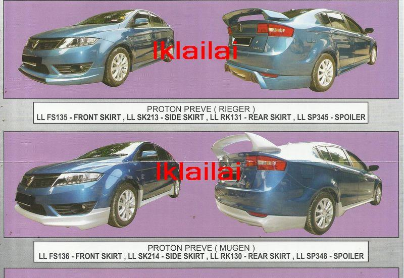 Proton Preve Rieger/Mugen Style Full Set Body Kit [Skirting/Grille/Spo
