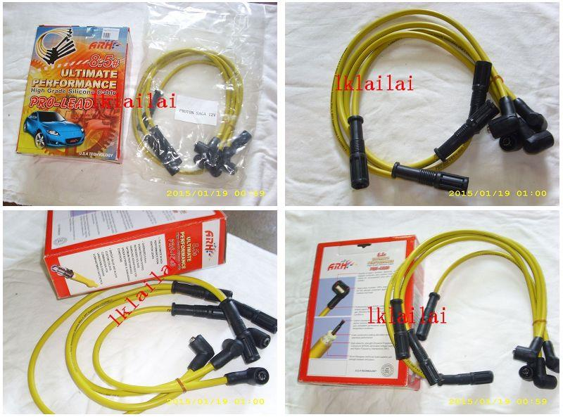 Proton Saga 12V / Wira 1.3 / 1.5 VDO Engine 8.5mm Plug Cable