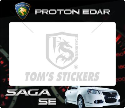 Proton Saga‏ Roadtax Sticker E07