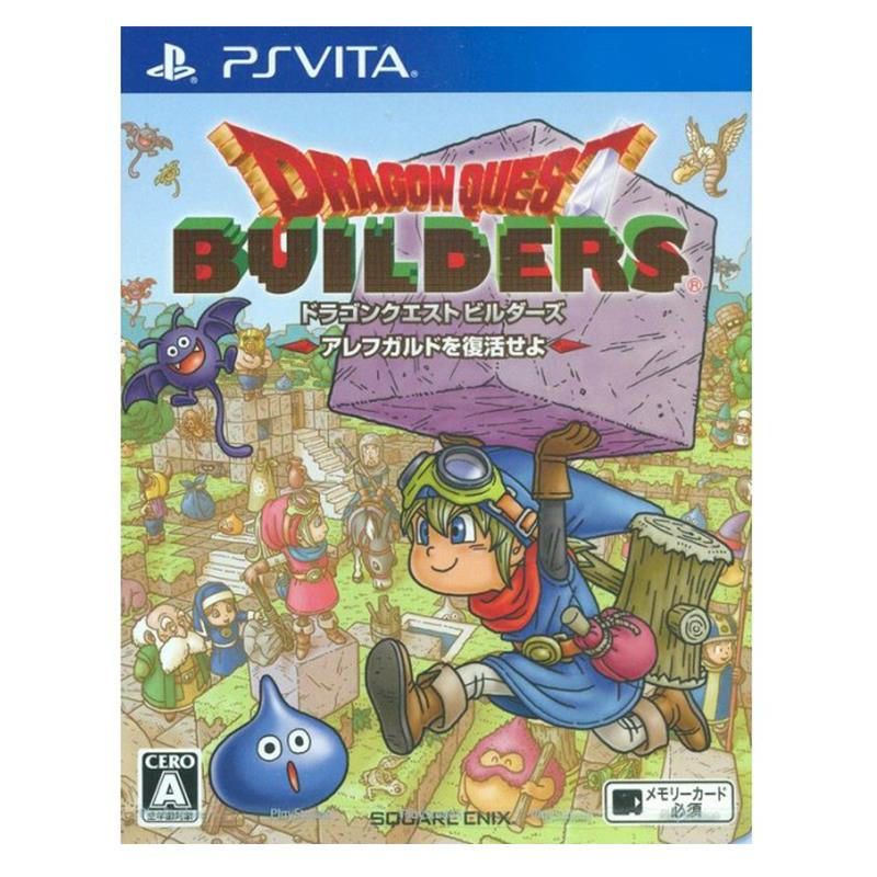 PS VITA Dragon Quest Builder [R3] [Chinese]