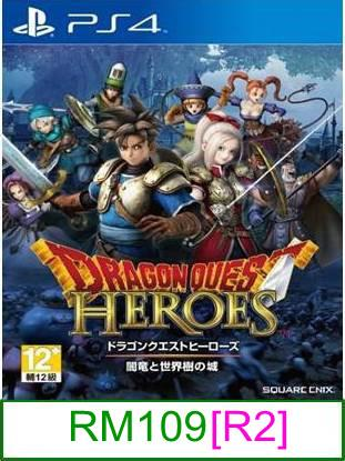 PS4 Dragon Quest Heroes [R1] ★Brand New & Sealed★