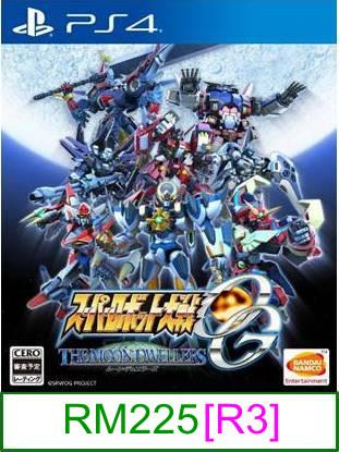 PS4 Super Robot Wars OG The Moon Dwellers [R3]★Brand New & Seale..