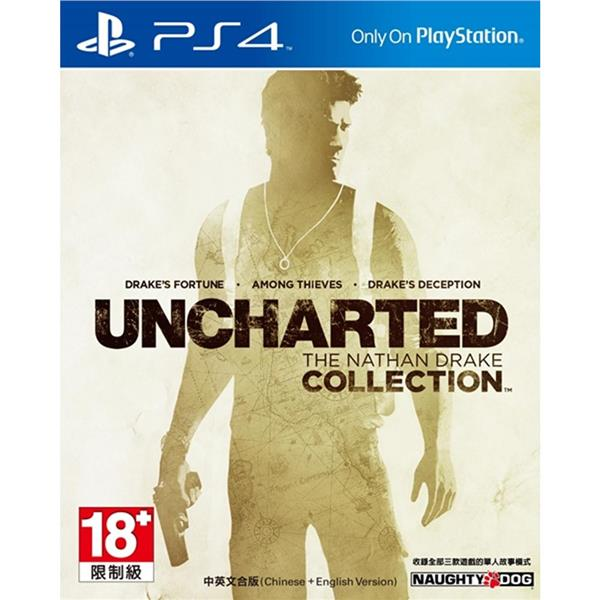 PS4 Uncharted: The Nathan Drake Collection (Chinese & English Sub)