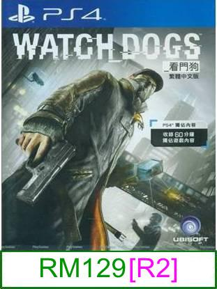 PS4 Watch Dogs [R2] ★Brand New & Sealed&#973