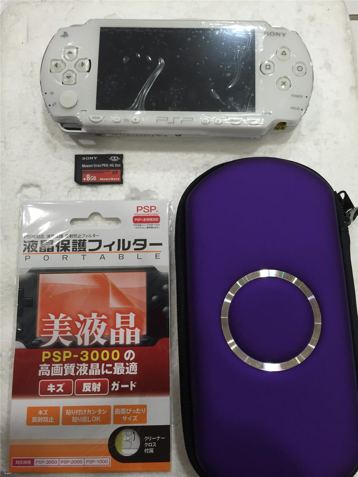 PSP 1000 WHITE MACHINE  (PRE-OWNED)
