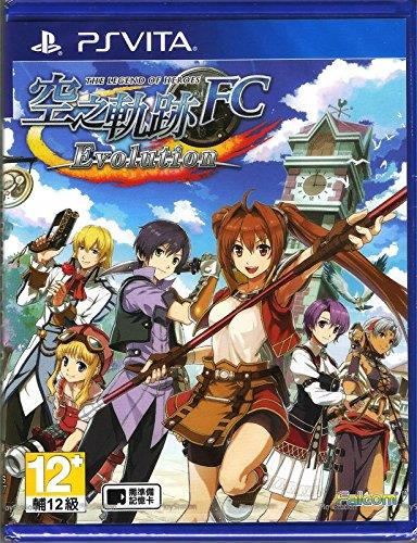 [NEW] PSV Sora No Kiseki FC Evolution R3 [PS Vita]