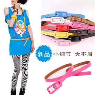 PU Leather Belt 14117