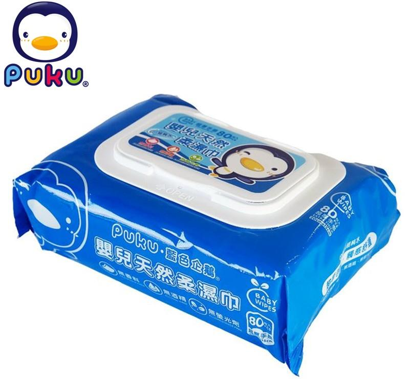 Puku Purified Water Baby Wipes (80pcs)