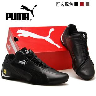 puma ferrari shoes men 40 cheap   OFF69% Discounted cacf3e4d5f73
