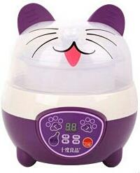 Purple Kitten Mini Slow Cooker with Timer Control