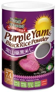 Purple Yam & Black Rice Powder (sugar free), 500g