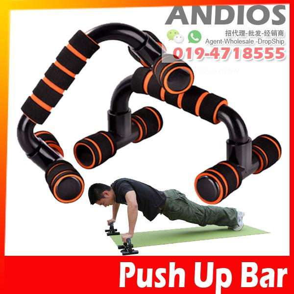 Push Up Bar Stand Press Workout Fitness Gym Exercise 6Pack Sport Senam
