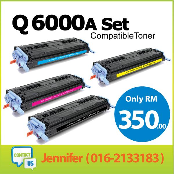 MY Q6000/Q6000A/Q6001A Compatible HP Color LaserJet 1600 2600n 2605dtn