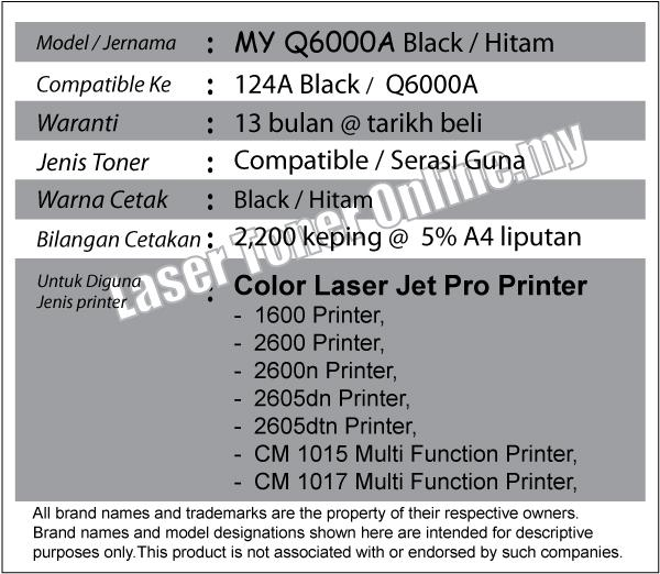 MY Q6000A/124A Black Compatible-HP Color LaserJet 2600dn CM1015 CM1017
