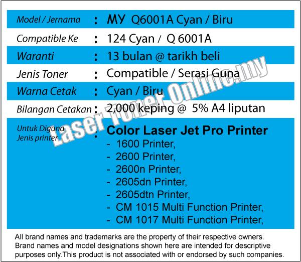 MY Q6001A/124A Cyan Compatible-HP Color LaserJet 2600dn CM1015 CM1017