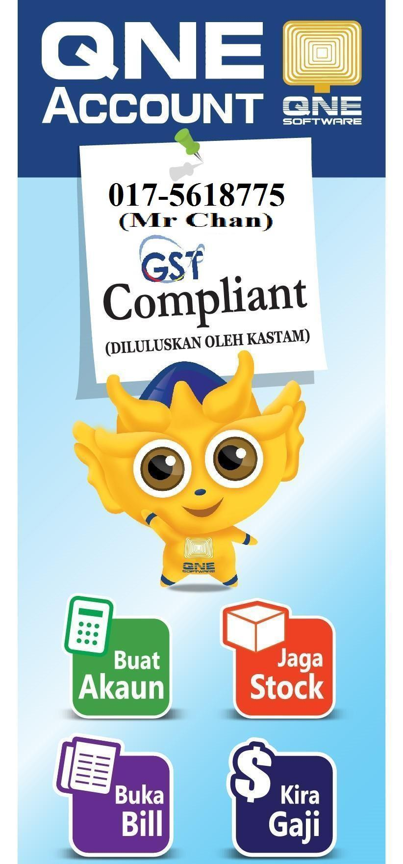 QnE Delphi GST Accounting Software ( Special Plus - Account + Billing)