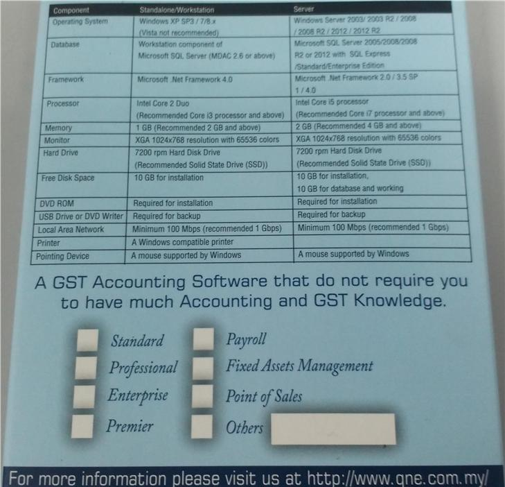 QNE Software Installation CD (Optimum) - Accounting,Stock and Billing