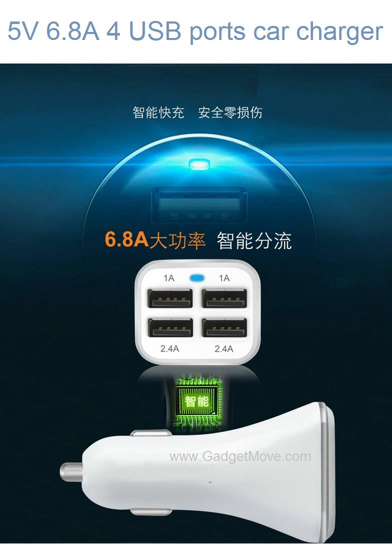 QUAD 4 USB Port Ports 6.8A Vehicle Car Charger Power Adapter