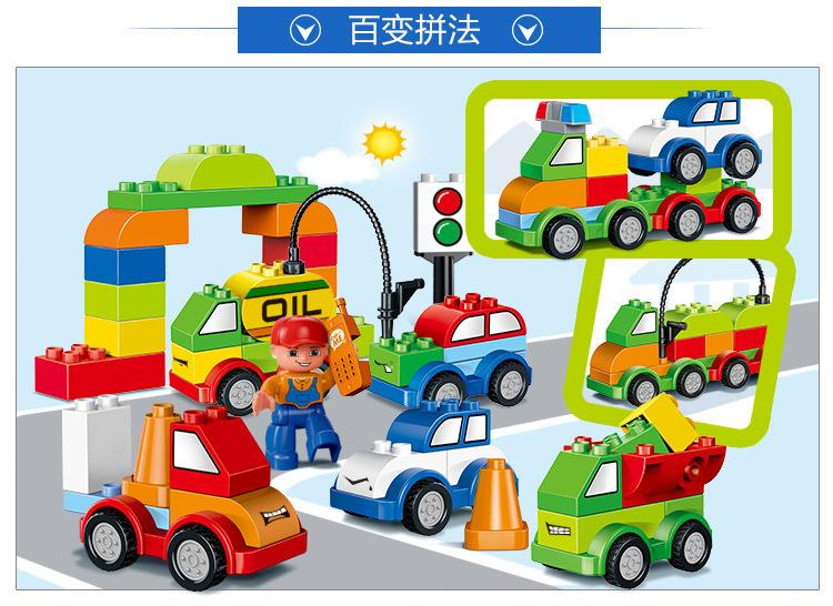 NEW!! Quality Car Building Toys Children Kid Creative Block Vehicle