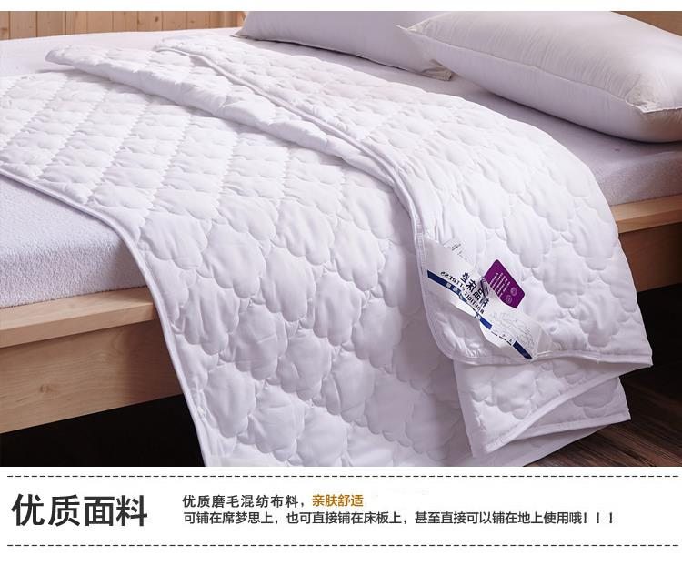 Queen & King bed quilted bedspreads mattress sets cover