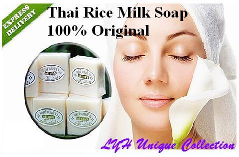 R0095 Pure Thai Rice Milk Soap + Whitening Herbal Extracts For All Ski