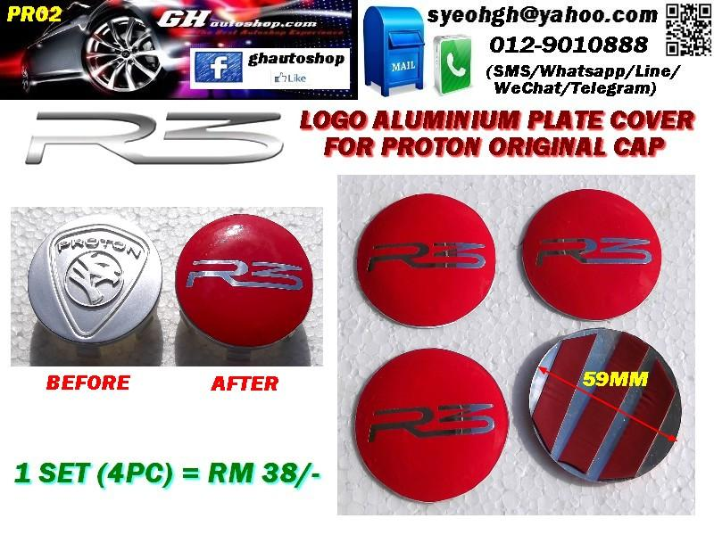 r3 logo red aluminium plate for pro end 3162017 1215 pm