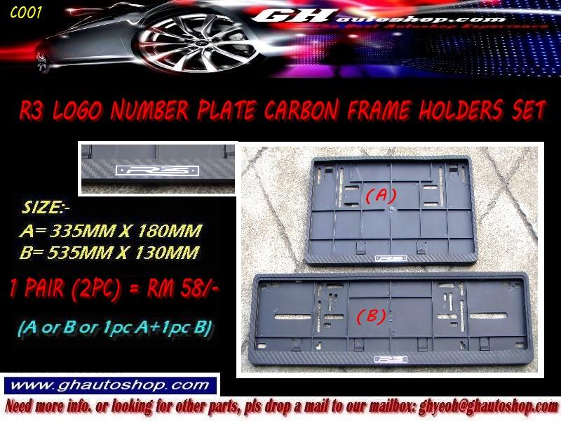 R3 LOGO SPORTY CARBON NUMBER PLATE FRAME HOLDERS SET