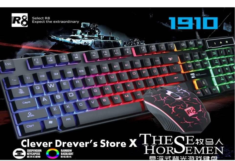 R8 Gaming Keyboard And Mouse Combo End 12 23 2016 815 PM