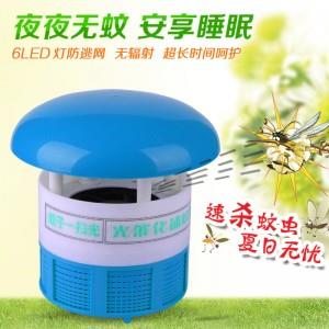Non-Radiative USB 6 LED Mosquito Killer Lamp (S)