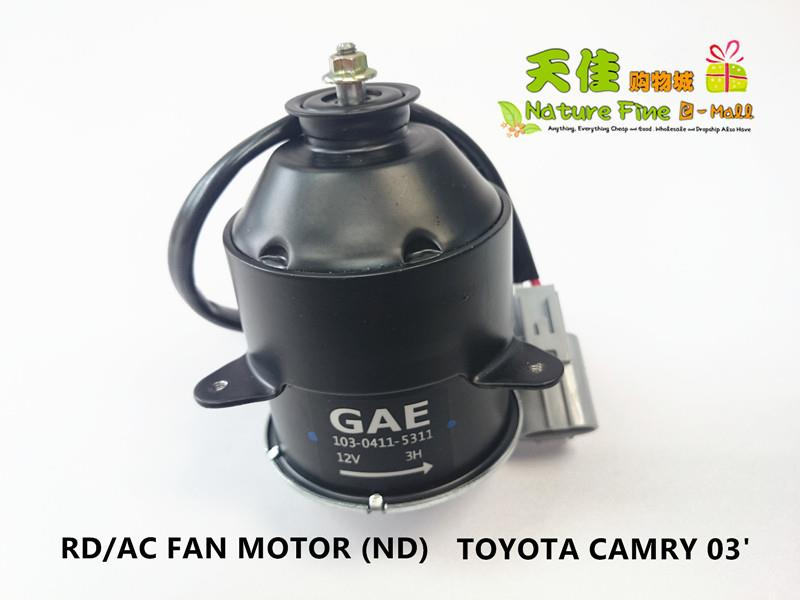 Radiator / AC Fan Motor (ND) For Toyota Camry 03