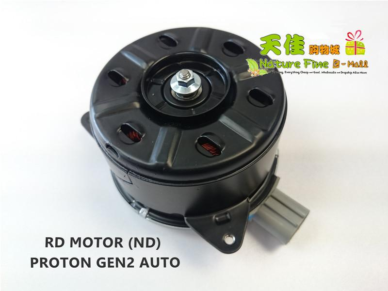 Radiator Motor ND/APM (Gate)/APM for Proton Gen2 Auto/Manual