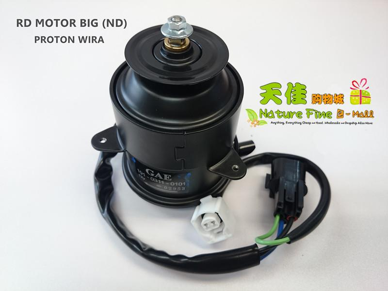 Radiator Motor Big/Small(ND)/1S(APM) for Proton Wira
