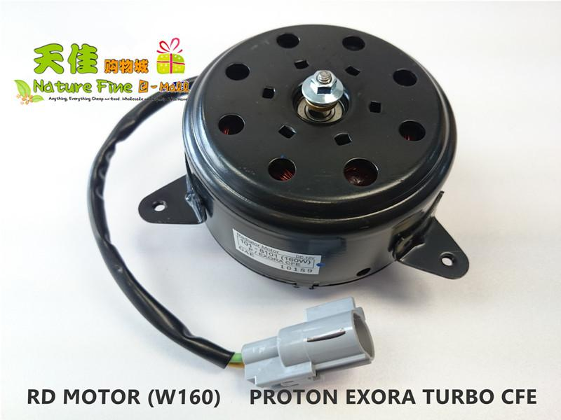 Radiator Motor (W160) For Proton Exora Turbo CFE