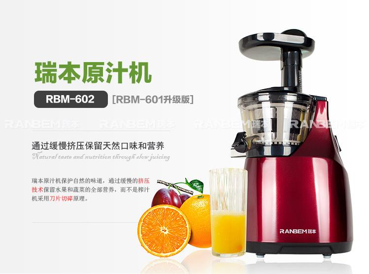 Slow Juicer Rpm : Randem Slow Juicer 43 RPM (end 7/15/2017 12:49 PM - MYT )