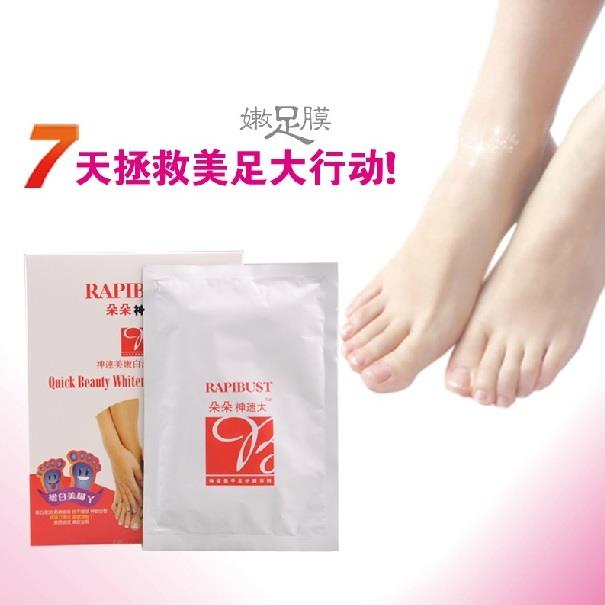 RapiBust Beauty Whitening Foot Mask