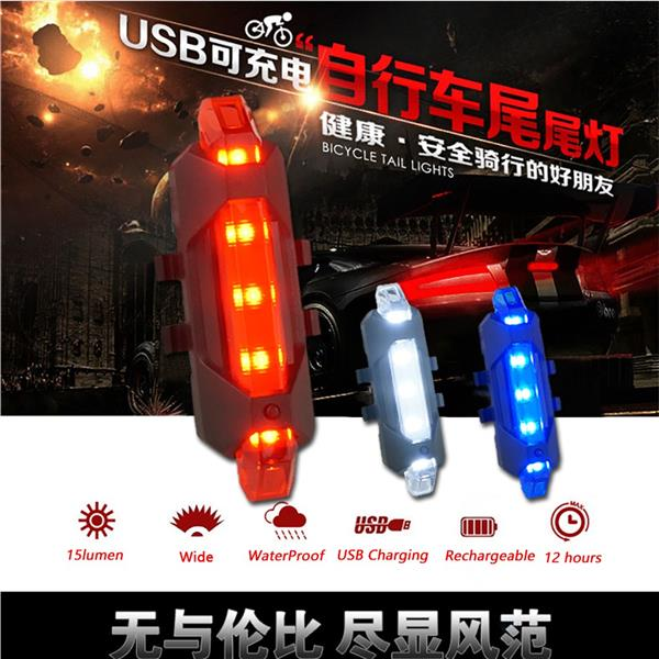Rapid-X LED Back Lamp Tails Light Rechargeable USB (White/Blue/Red)