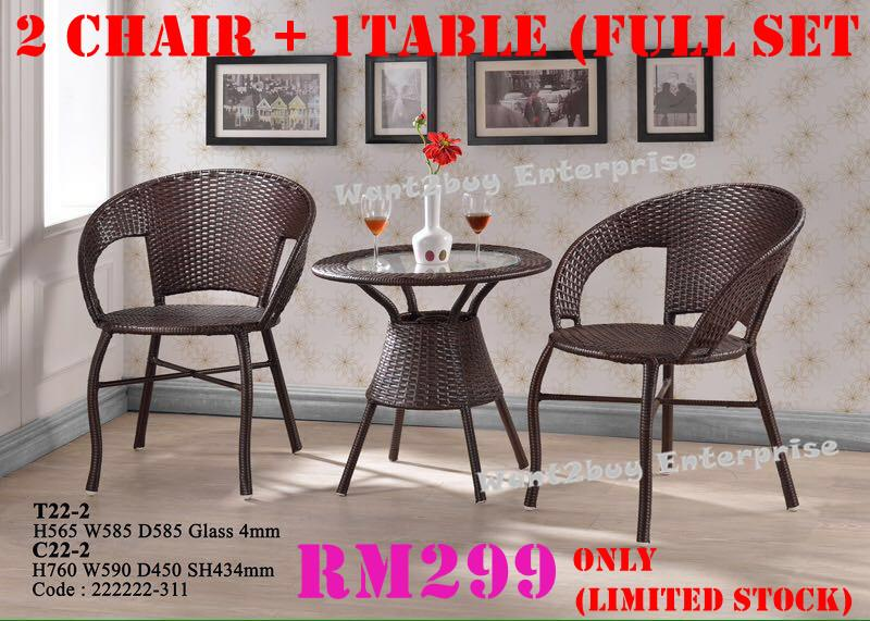 Rattan Garden Tea Set 2 Chair With 1 Table Full Set (Limited Stock)