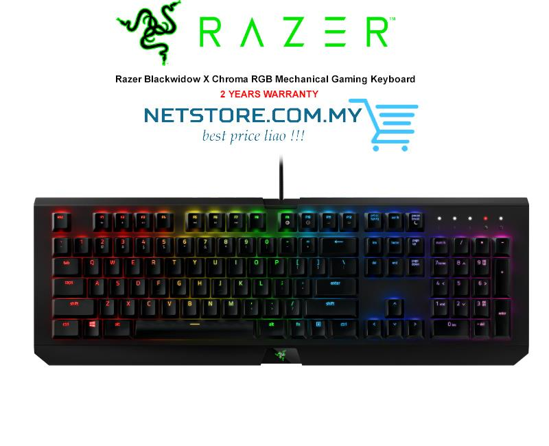 Razer Blackwidow X Chroma RGB Mechanical Metal Gaming Keyboard