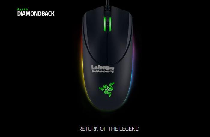 Razer Diamondback 2016 RGB Backlight Ambidextrous Gaming Mouse