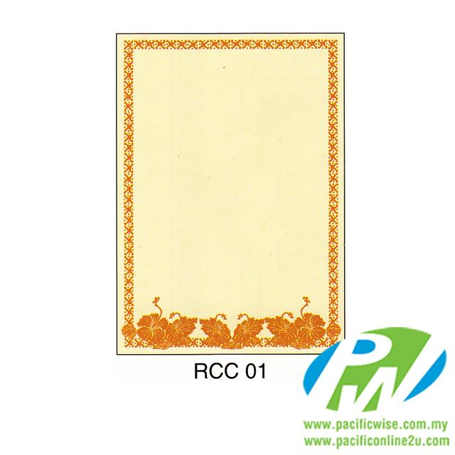 RCC 01 Certificate Paper W/OUT Common Seal 160gsm