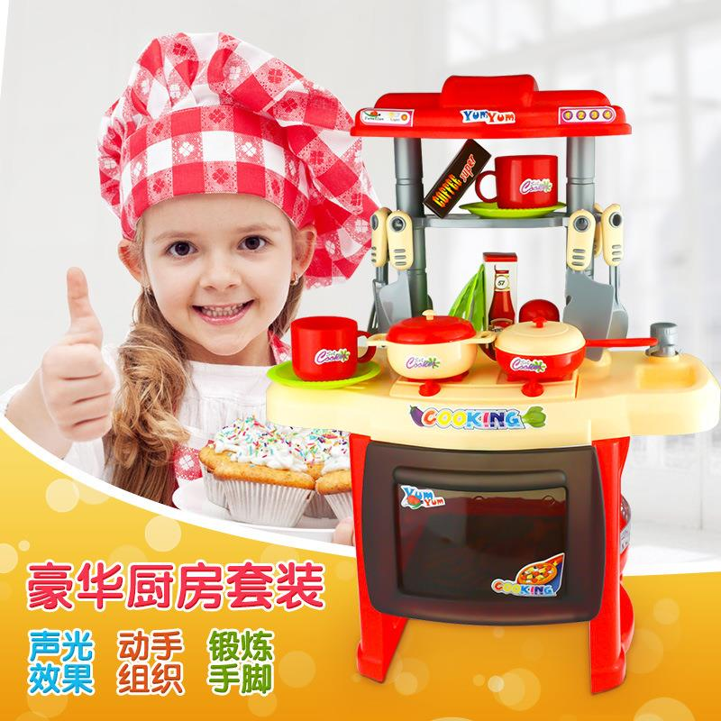 Ready Stock Childrens Kids Kitchen End 6 21 2017 5 15 Pm