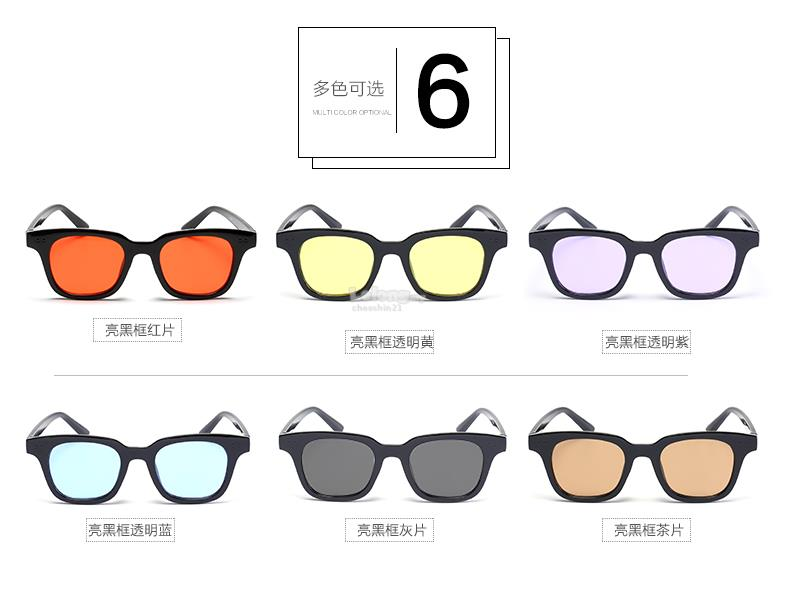 ~READY STOCK~Fashion Colourful Sunglasses