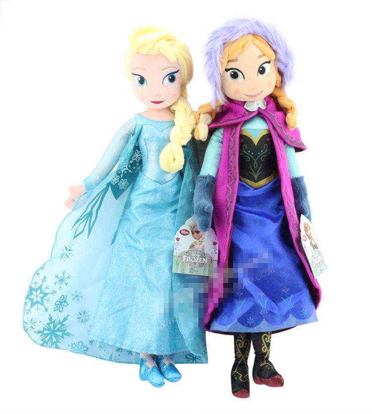 READY STOCK FROZEN SOFT TOY 40CM SET SPECIAL OFFER NOW !!!