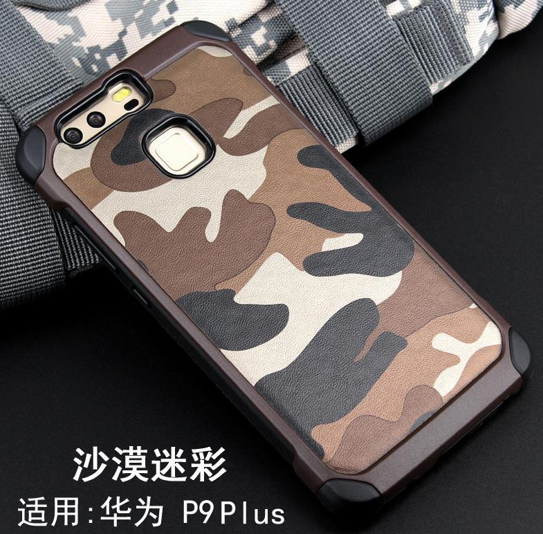 Ready Stock@ Huawei P9 Plus Camouflage Armor Case Cover Casing + Gift