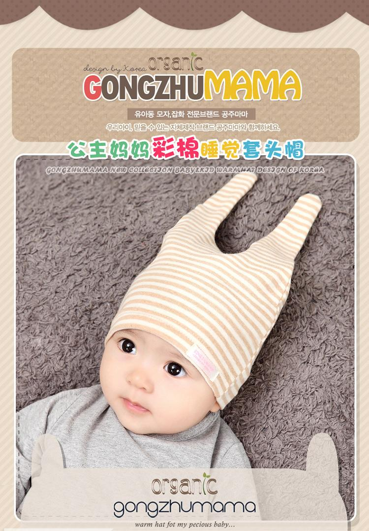 (READY STOCK)Korean style BABY CUTE SLEEPING HAT(FREE POSLAJU)