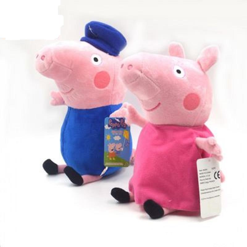 READY STOCK - Peppa Pig Family - 30cm Grandpa & Grandma