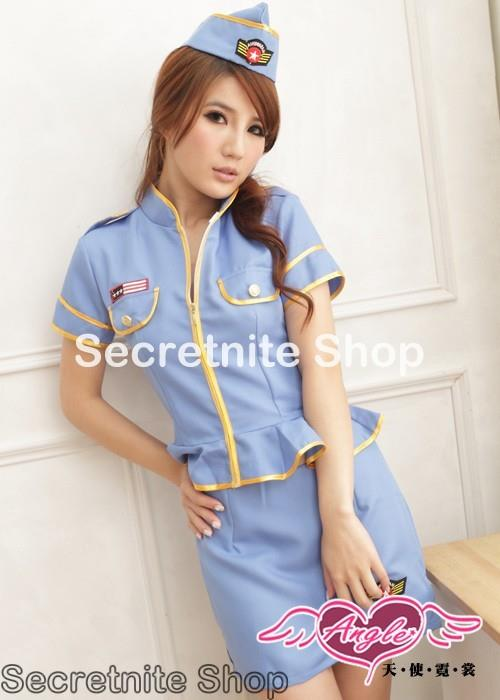 Ready Stock Sexy Light Blue Stewardess Costumes with Cap CO-192