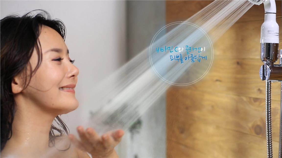 READY STOCK - WATERS Therapy Shower Head
